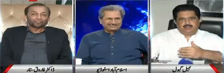 Nadeem Malik Live (MQM Reservations on Election) – 7th August 2018