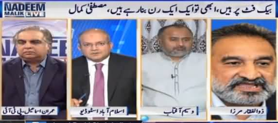 Nadeem Malik Live (MQM's Two More Wickets Down) - 10th March 2016