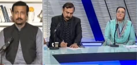 Nadeem Malik Live (MQM Unhappy with Govt) - 24th December 2020