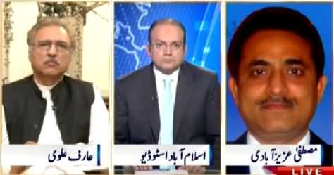 Nadeem Malik Live (Muhammad Anwar (MQM) Arrested in London) – 1st April 2015