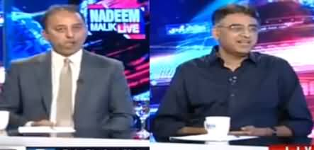 Nadeem Malik Live - 6th July 2017 - Samaa News
