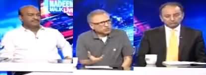 Nadeem Malik Live (Multan Mein Panchayat Ka Faisla) - 26th July 2017