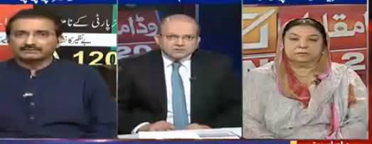 Nadeem Malik Live (NA-120 By-Election) - 16th September 2017