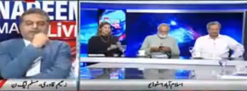 Nadeem Malik Live (NA-120 By-Election) - 18th September 2017