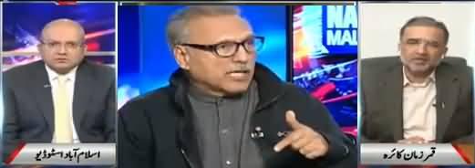 Nadeem Malik Live (NA-154 By-Election) - 12th February 2018