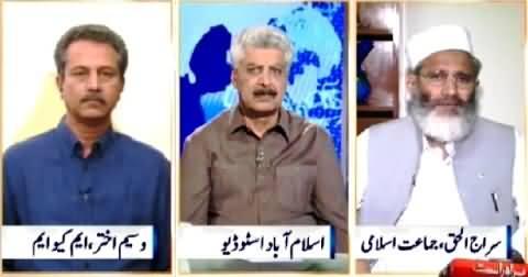 Nadeem Malik Live (NA-246, Imran Khan in Karachi) – 8th April 2015