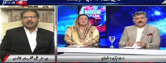 Nadeem Malik Live (NA-4, By-Election) - 26th October 2017