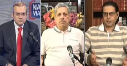 Nadeem Malik Live (NAB Again In Action) - 6th August 2020