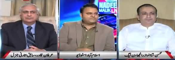 Nadeem Malik Live (NAB Case Against Sharif Family) - 9th October 2017