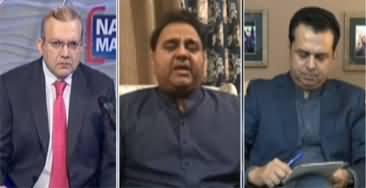 Nadeem Malik Live (NAB Ki Latakti Talwaar) - 13th August 2020
