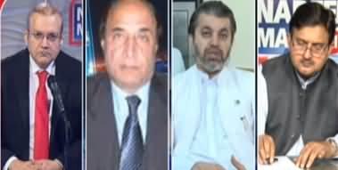 Nadeem Malik Live (NAB Qawaneen Mein Tarmeem) - 3rd August 2020