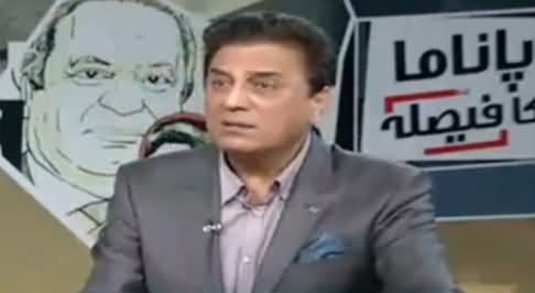 Nadeem Malik Live (Naeem Bukhari Exclusive Interview) - 20th April 2017