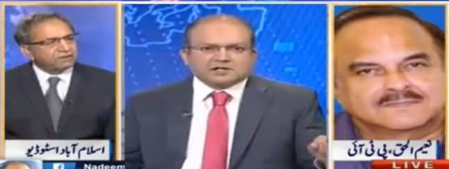 <b>Nadeem Malik</b> Live (Naeem ul Haq Vs Javed Sadiq) – 24th October 2016 - nadeem-malik-live-naeem-ul-haq-vs-javed-sadiq-24th-october-2016