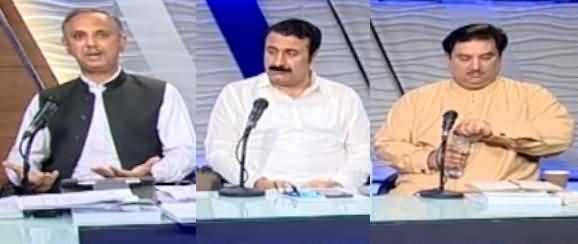 Nadeem Malik Live (National Assembly Became Fish Market) - 16th June 2021