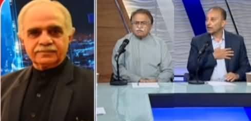 Nadeem Malik Live (National Security Meeting) - 1st July 2021