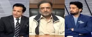 Nadeem Malik Live (Nawaz Sharif Bahir Na Ja Sake) - 11th November 2019
