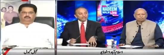 Nadeem Malik Live (Nawaz Sharif Criticism on JIT Members) - 11th April 2018