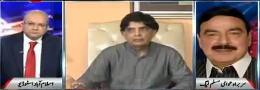 Nadeem Malik Live (Nawaz Sharif Ka Bayan) - 14th May 2018
