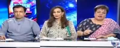 Nadeem Malik Live (Nawaz Sharif Ka Bayan) - 8th August 2017