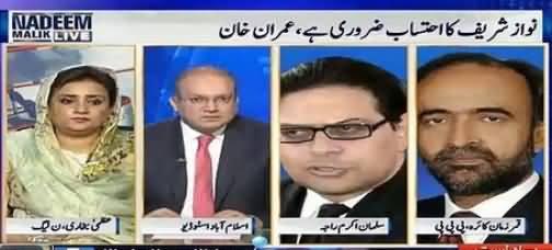 Nadeem Malik Live (Nawaz Sharif ka Ehtisab Zarori Hai - Imran Khan) - 18th July 2016
