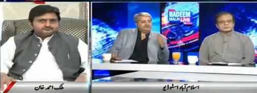 Nadeem Malik Live (Nawaz Sharif Ka Interview) - 17th May 2018