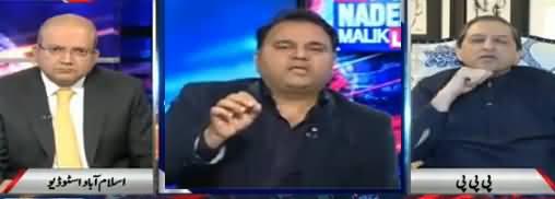 Nadeem Malik Live (Nawaz Sharif Ki Adlia Per Tanqeed) - 15th February 2018