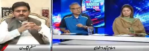 Nadeem Malik Live (Nawaz Sharif Ki Imran Khan Per Tanqeed) - 10th April 2018