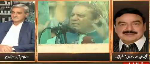 Nadeem Malik Live (Nawaz Sharif Ki Rally) - 10th August 2017