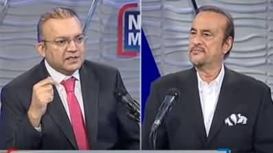 Nadeem Malik Live (Nawaz Sharif Ki Wapsi Kaise Hogi?) - 3rd September 2020
