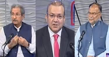 Nadeem Malik Live (Nawaz Sharif Ki Wapsi Kiase Hogi?) - 24th August 2020