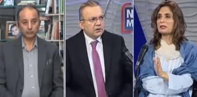 Nadeem Malik Live (Nawaz Sharif's Aggressive Speech) - 30th September 2020
