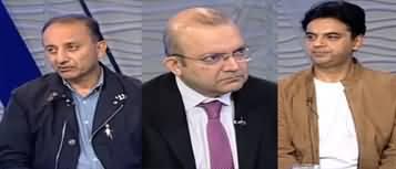 Nadeem Malik Live (Nawaz Sharif's Health, Azadi March) - 7th November 2019