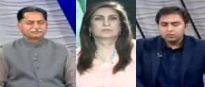 Nadeem Malik Live (Nawaz Sharif's Health Issue) - 26th February 2020