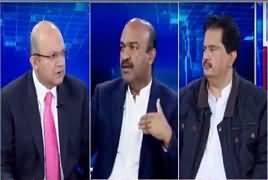 Nadeem Malik Live (Nawaz Sharif's Medical Tests Clear) – 4th February 2019