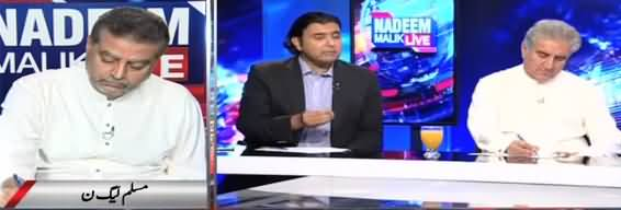 Nadeem Malik Live (Nawaz Sharif's Narrative)  - 29th May 2018