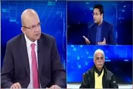 Nadeem Malik Live (Nawaz Sharif's Political Future) – 3rd January 2019