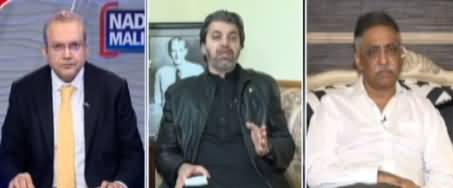 Nadeem Malik Live (Nawaz Sharif Surety Bonds Issue) - 13th November 2019