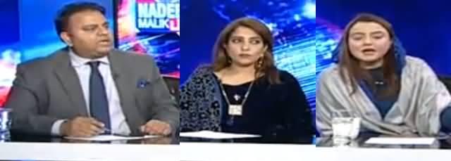 Nadeem Malik Live (Nawaz Sharif Vs Judiciary) - 22nd February 2018