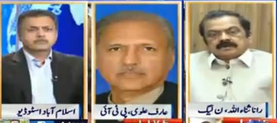 Nadeem Malik Live (Naya Army Chief Kaun Hoga?) – 21st November 2016