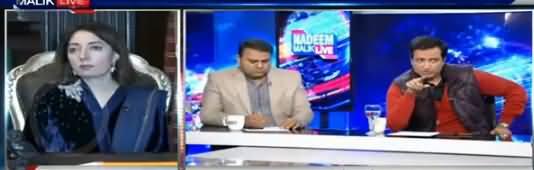 Nadeem Malik Live (Nehal Ke Baad Talal Aur Daniyal) - 4th February 2018