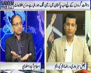 Nadeem Malik Live (Once Again Terrorism Started in Pakistan) – 9th April 2014