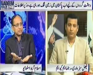 Nadeem Malik Live (Once Again Terrorism Started in Pakistan) – 9th April 2014