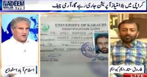 Nadeem Malik Live (Operation Will Be Continued in Karachi - Army Chief) – 29th April 2015