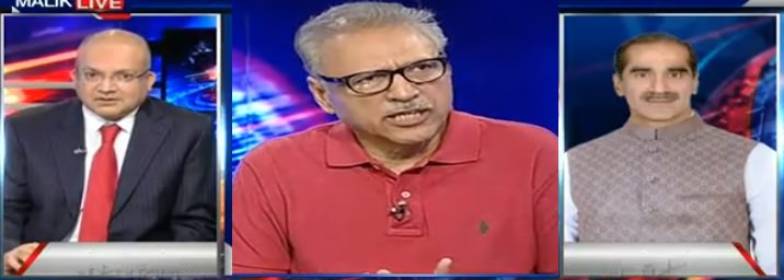 Nadeem Malik Live (Opposition Ka Ahtajaj) - 8th August 2018
