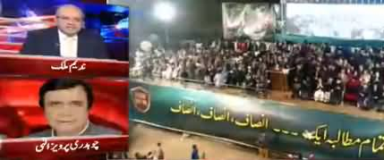 Nadeem Malik Live (Opposition Parties Jalsa in Lahore) - 17th January 2018