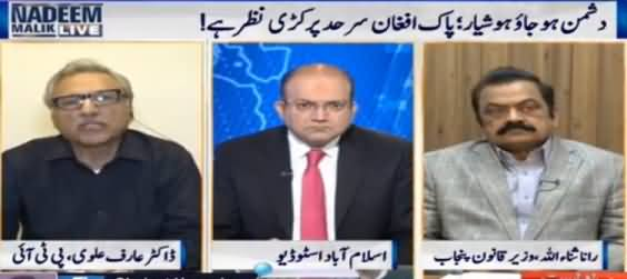 Nadeem Malik Live (Pak Army in Action Against Terrorists) – 20th February 2017