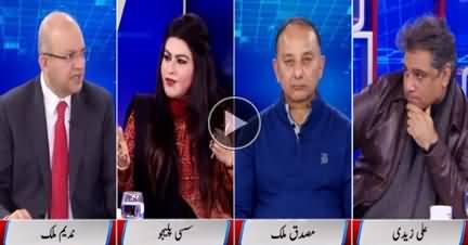 Nadeem Malik Live (Pak Bharat Kasheedagi) - 4th March 2019