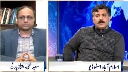 Nadeem Malik Live (Pakistan & Afghanistan United Against Terrorism) – 25th February 2015