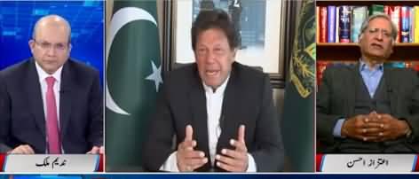 Nadeem Malik Live (Pakistan Ka Bharat Ko Jawab) - 27th February 2019
