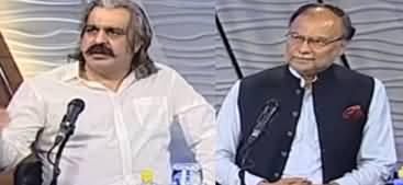 Nadeem Malik Live (Pakistan Ka Naya Naqsha) - 4th August 2020